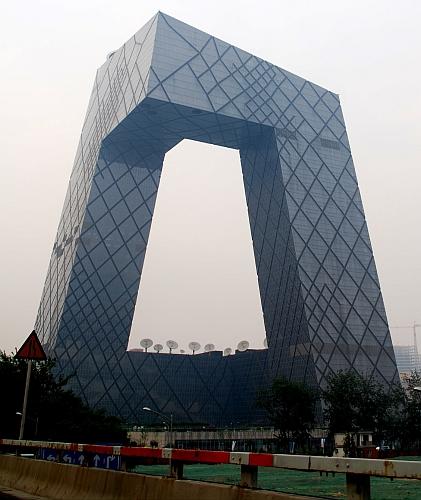 Chinas hauptstadt zwischen tradition und fortschritt - Architektonische meisterwerke ...