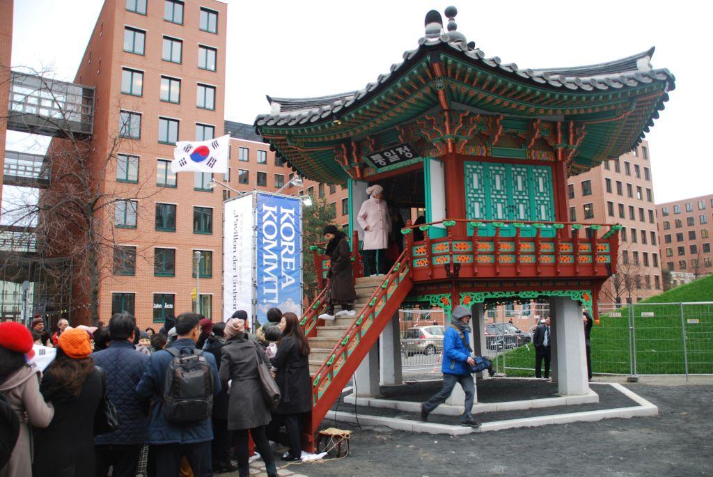 Besucher Pavillon