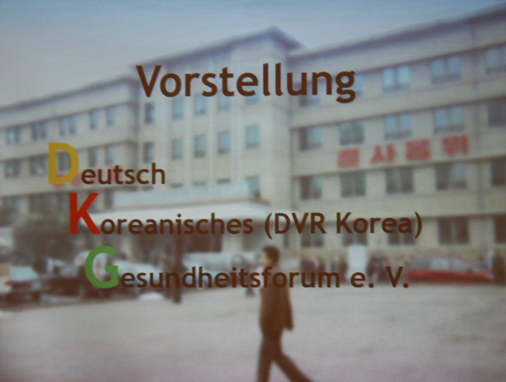 Vorstellung Deutsch-Koreanisches-Gesundheitsforum
