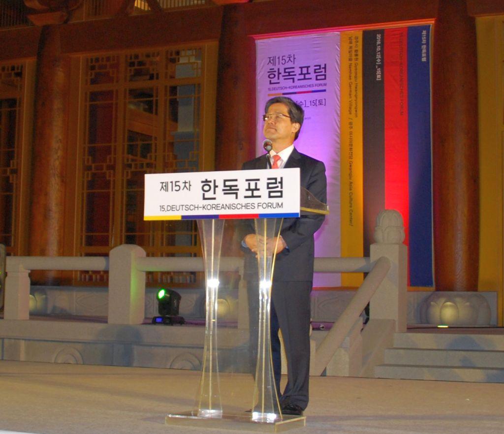 Korea Foundation
