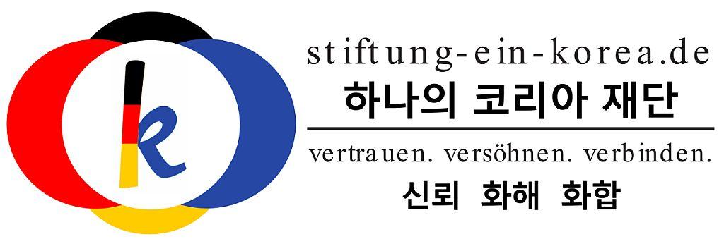 Logo-stiftung-ein-korea1